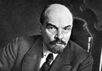 К 149-летию со дня рождения Ленина