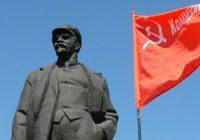 В Донецке состоится торжественное возложение цветов к памятнику В. И. Ленину