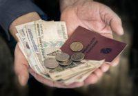 Публицист Татьяна Шумилина: О пенсиях и пенсионерах. От убогого дележа к современному научному подходу