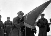 Красное знамя и рейдерский захват памяти