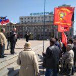 Коммунисты ДНР возложили цветы к памятнику Ленину