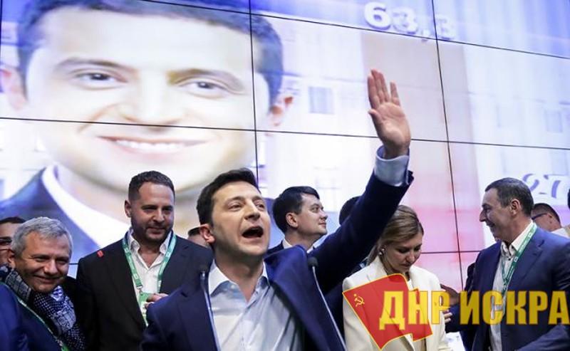 Украина проголосовала за Зеленского, но хотела бы за Лукашенко