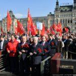 Коммунисты почтили память В.И. Ленина