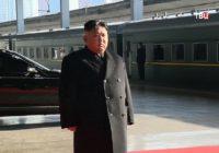 Новости КНДР. Товарищу Ким Чен Ыну преподнес подарок министр внутренних дел РФ