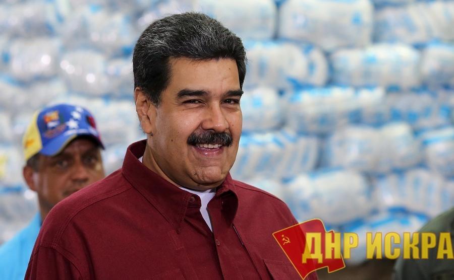 Мадуро поздравил россиян с днем рождения Ленина