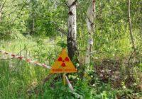 Москва. Риск радиационного заражения