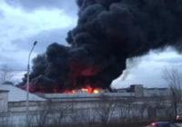 Очередное достижение РФ. Пожар на оборонном заводе