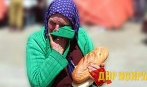 Новости ПКРМ. Обреченные на нищету: молдавские старики о том, как не умереть от голода