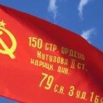 Интернет-акция «Цвет Победы — красный»
