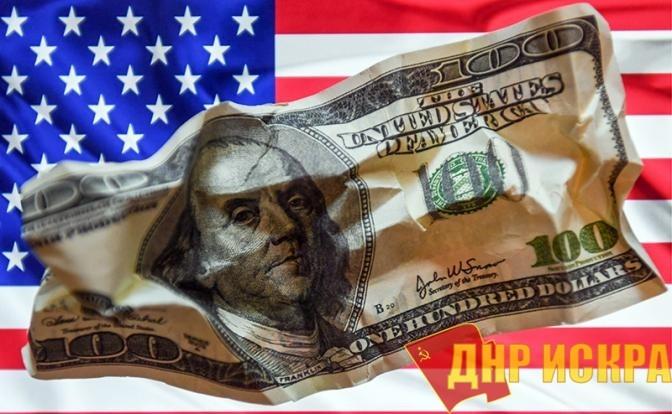 Профессор Катасонов: Как сбросить «с хвоста» финразведку США