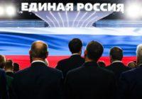 «Единую Россию» научат пенсионеров любить
