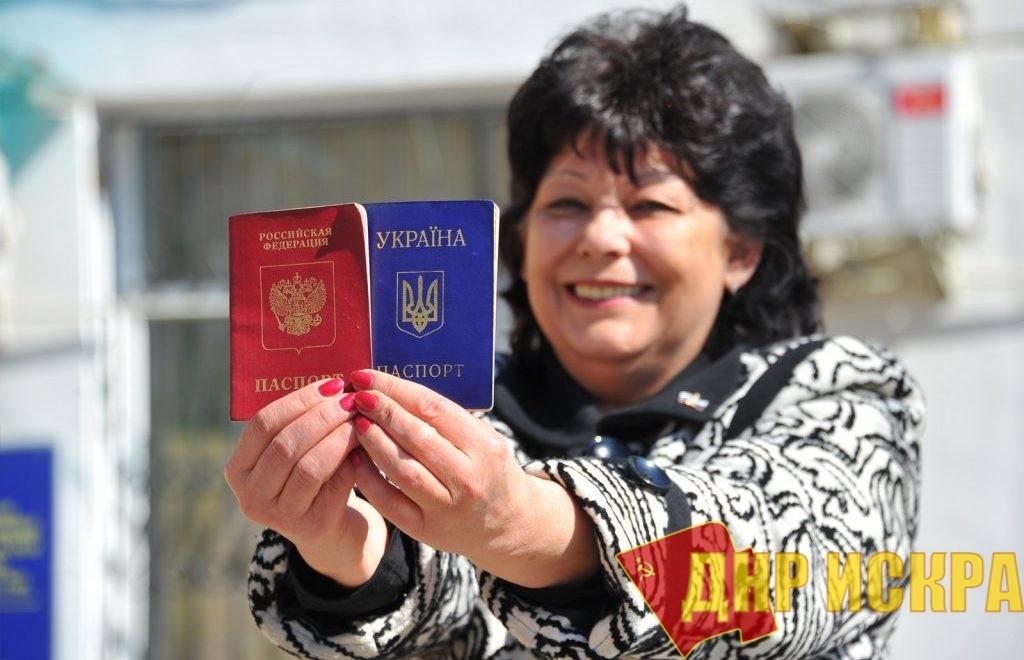 Рады вам, сограждане из Донбасса
