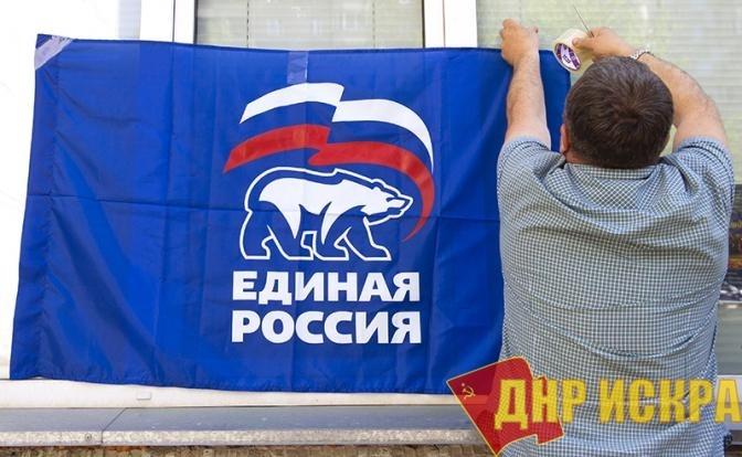 Сергей Удальцов: «Единая Россия» перед выборами-2019 пошла на «обходной манёвр»