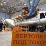 Минус 43%: Русская авиация свалилась в штопор