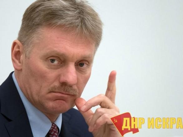 В Кремле недовольны данными о неспособных купить обувь россиянах. Песков не может понять данные Росстата