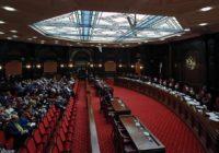Конституционный суд скорее отменит пенсии, чем пенсионную реформу