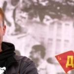 Станислав Ретинский. Донбасс на весах современности