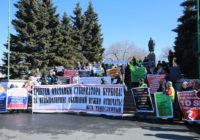 В Омске прошел митинг обманутых дольщиков