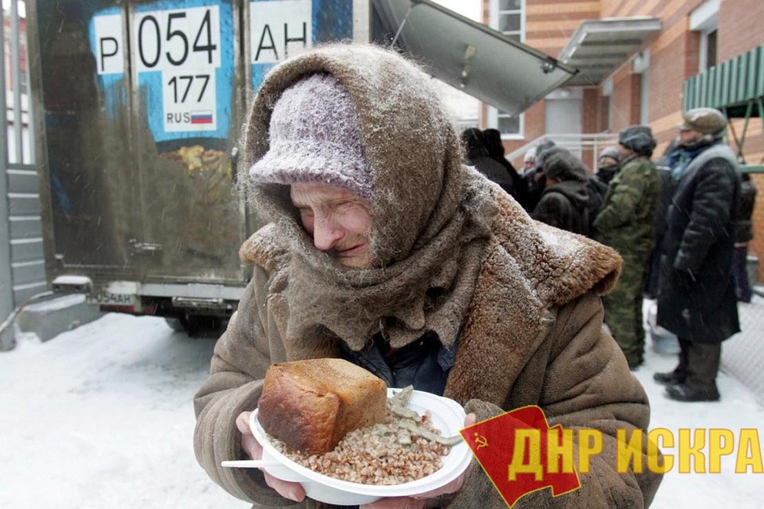В России решили придумать для пенсионеров меню без мяса, рыбы и творога