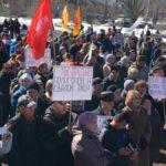 Ярославские коммунисты против новых свалок-полигонов