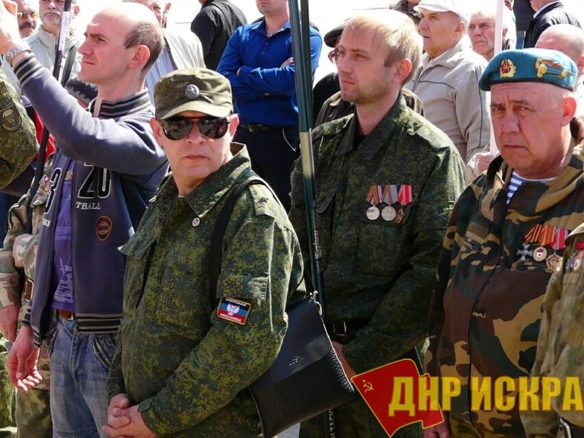 Новости КПДНР. Компартия ДНР провела митинг по случаю празднования пятилетия провозглашения ДНР