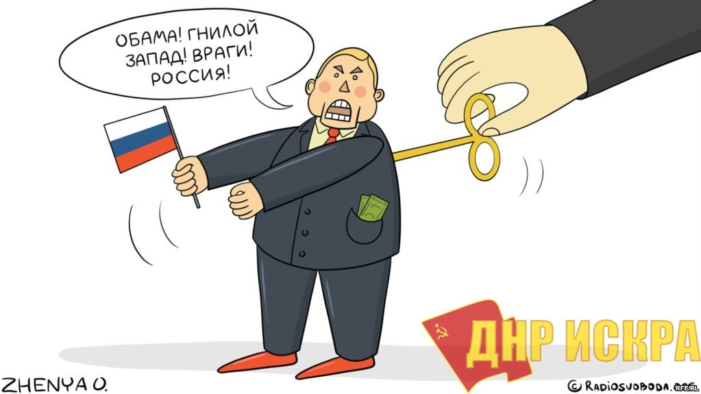 Две трети россиян считают, что власть боится критики в интернете. Половина граждан не одобряет закон о наказании за оскорбление госсимволов