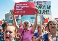 Россияне не смирились: Мина пенсионной реформы рванет в конце года