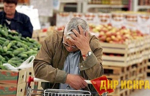 Капиталисты повышают цены на самое необходимое. Первомайский взлет цен на продукты питания