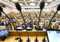 Кабмин не одобрил законопроект КПРФ об оскорблении избирателей