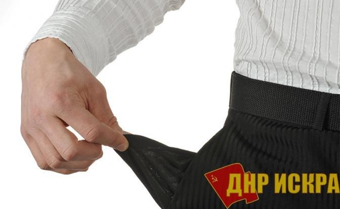Пенсионной реформы мало — деньги заберут у всех