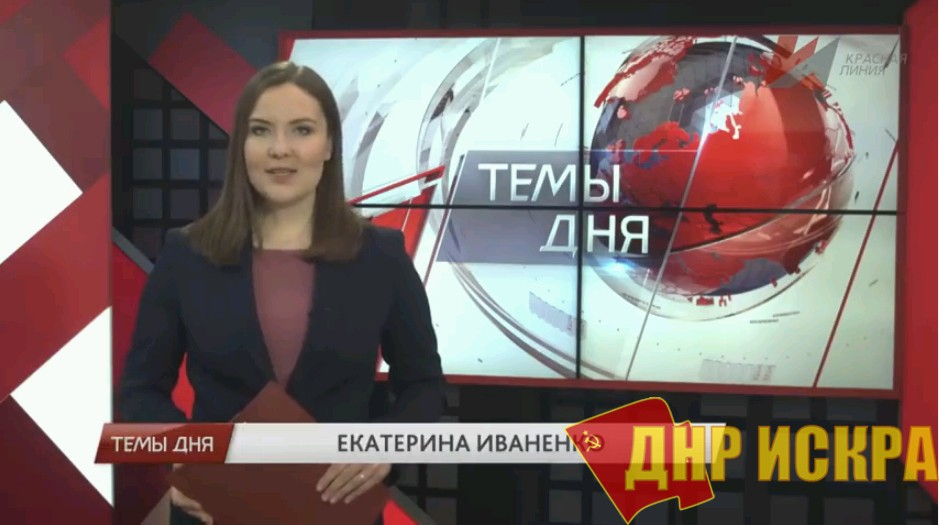 Программа «Темы дня» (21.05.2019) на телеканале «Красная Линия»