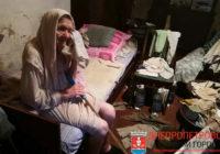 История бывшей заключенной концлагеря или как живет 95-летний участник войны в Донецке