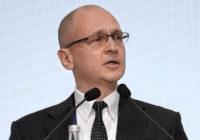 Кириенко вводит новые показатели эффективности внутренней политики. Ни слова о благосостоянии народа