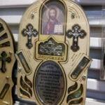 Можно ли скрестить науку с религией? Российский ядерный центр закупает иконы