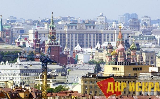 На что нацелен «заговор московских либералов»
