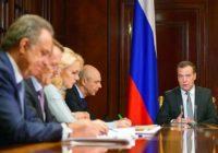 Правительство Медведева: Мания величия, мечтательность или очковтирательство?