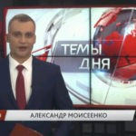 Программа «Темы дня» (27.05.2019) на телеканале «Красная Линия»