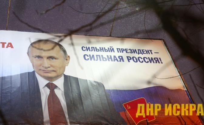 «Свободная пресса». Кремль в гневе: ВЦИОМ испортил Путину настроение. Комментарий Сергея Обухова