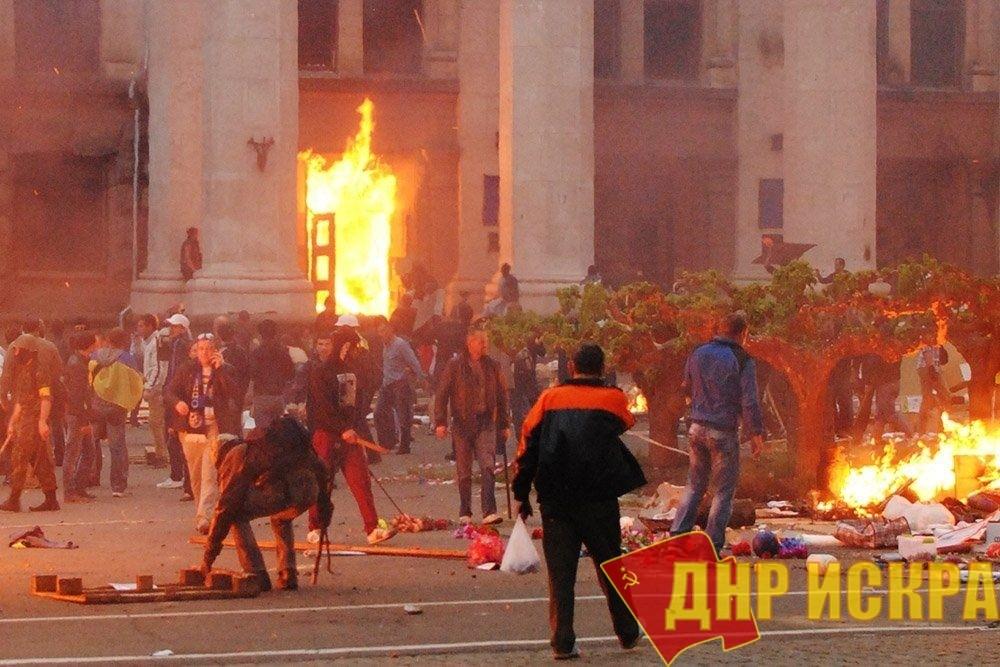 2 мая 2019 года исполняется пять лет со дня страшной трагедии в Одессе
