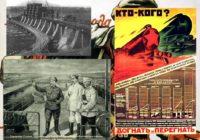 Правда о Советской индустриализации