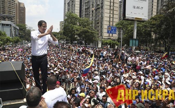 Венесуэла: Почему диктатор Мадуро так и не арестовал самозванца Гуайдо