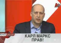 """Программа """"Точка зрения"""" на телеканале """"Красная Линия"""": """"Карл Маркс прав!"""""""
