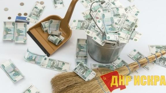 Печатный станок Банка России разгоняет инфляцию вместо экономики