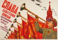 Донецк. 9 мая Праздник Победы Советских воинов над фашистской Германией