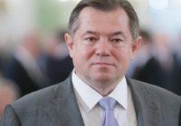 Сергей Глазьев: Центробанк довел экономику России до инфаркта