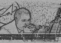 Роскосмжулье: хищения в Роскосмосе как причина кризиса космической отрасли