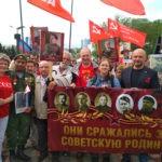 Донецкие коммунисты присоединились к акции «Бессмертный полк»