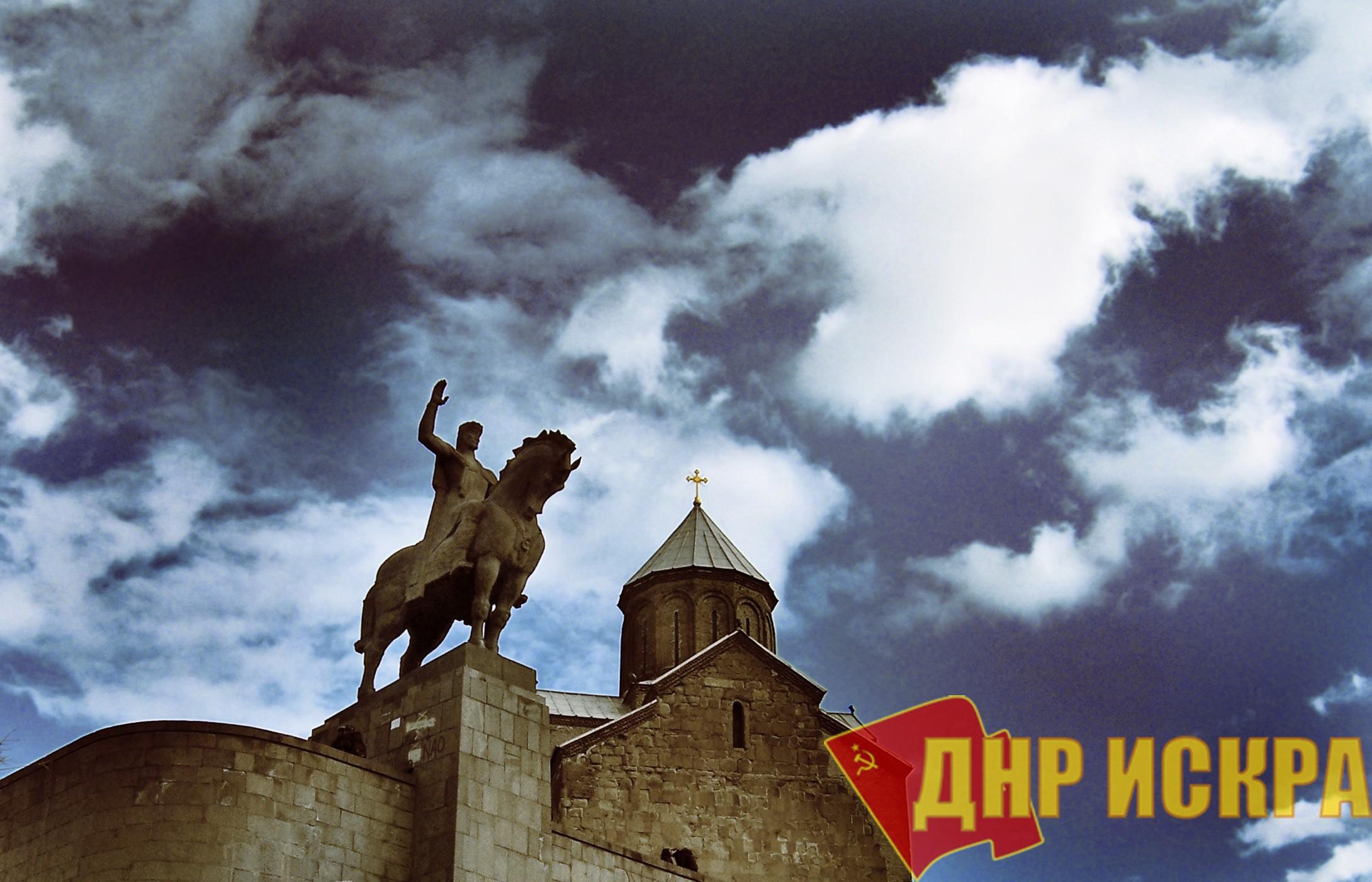 Новости ЕКПГ. 9 мая в Тбилиси: Темур Пипия был задержан за флаг победы