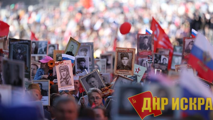 Пропаганда коммунизма в День Победы запрещена. Активисты РОТ ФРОНТа задержаны на акции «Бессмертного полка»