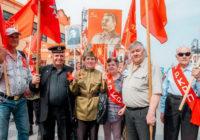 9 Мая в Тюмени: «Сталинский бессмертный полк»